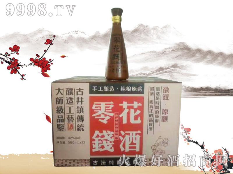 零花钱小酒500ml×12瓶
