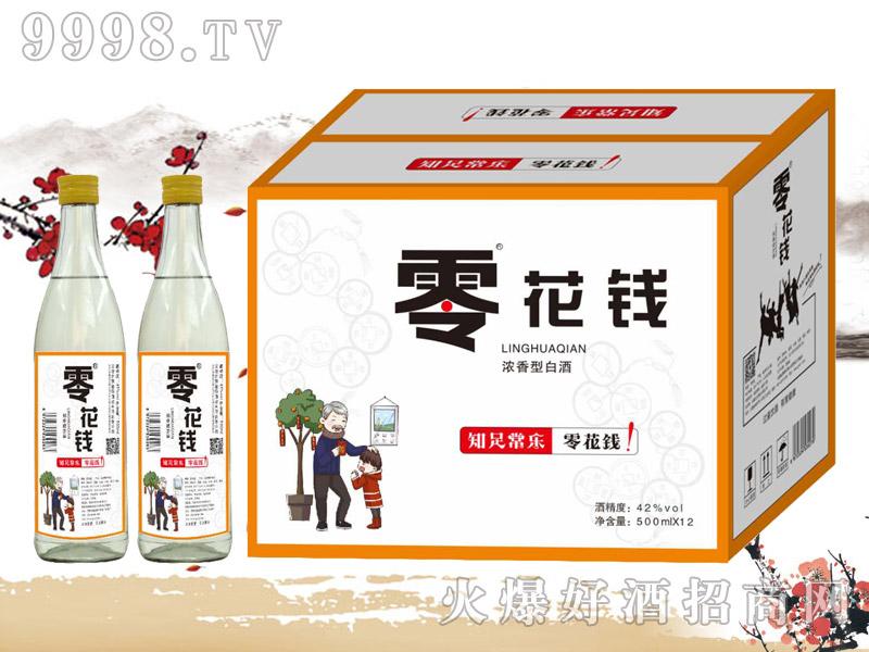 零花钱酒42°500ml×12瓶浓香型白酒
